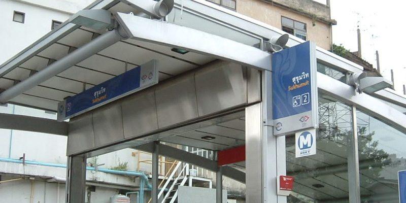 MRT スクンビット駅