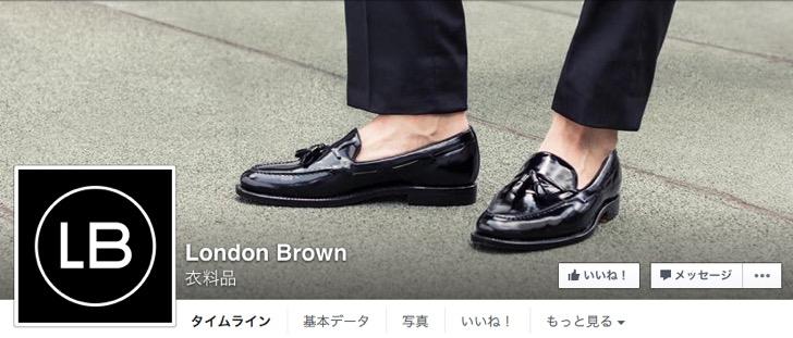 London Brown