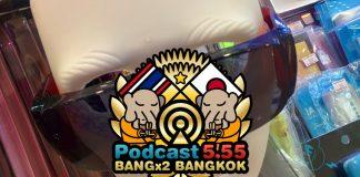 127回目-バンバンバンコク