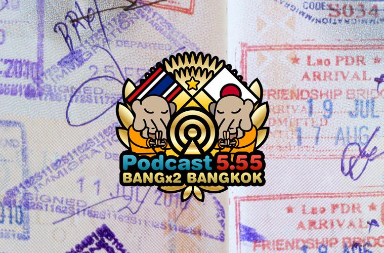 126回目-バンバンバンコク