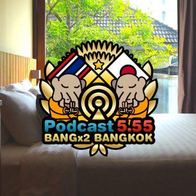 128回目-バンバンバンコク