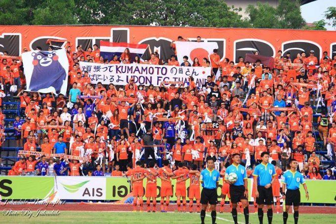 タイ東北部のクラブ、ウドンタニFCのサポーター(C)Jakadule Kaewpanouw
