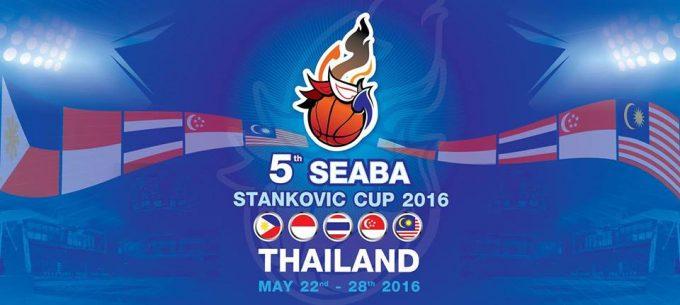 SEABA STANKOVIC CUP 2016は今回で5買い目を数える