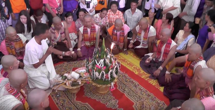 儀式の始まり