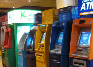 ATMカードのセキュリティ強化