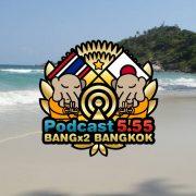 138回目-久々にパンガン島のお話