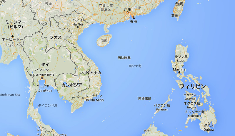 南シナ海問題