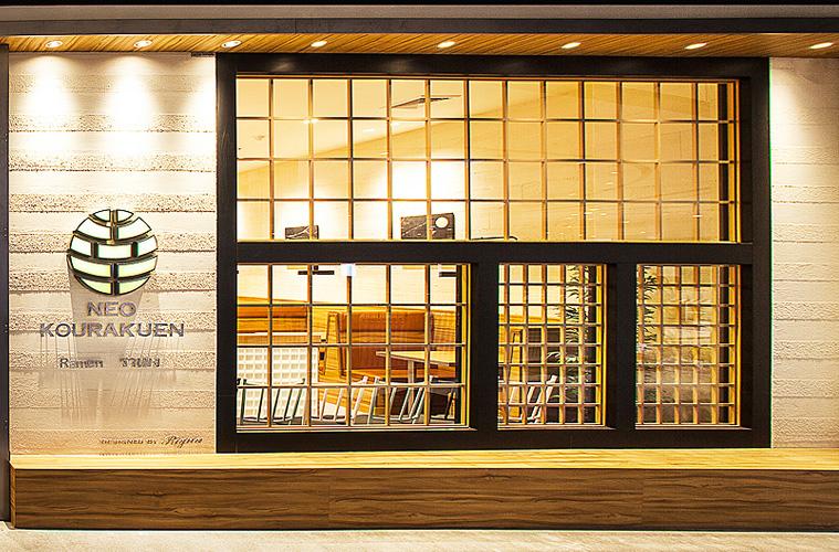バンコク郊外に出店した高級店舗「ネオ・幸楽苑」