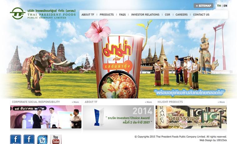 タイの即席麺シェアNo.1の老舗企業