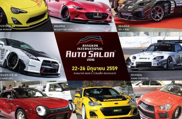 Bangkok Auto Salon 2016