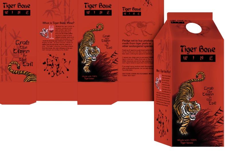 トラの骨が入った中国のワイン