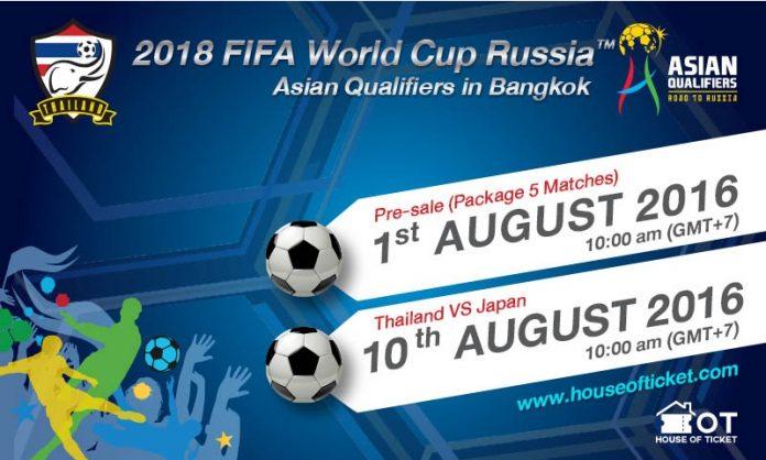サッカーW杯アジア最終予選タイvs日本