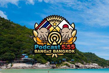 139回目-久々にパンガン島のお話