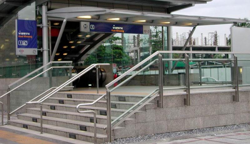 MRTホイクワン駅