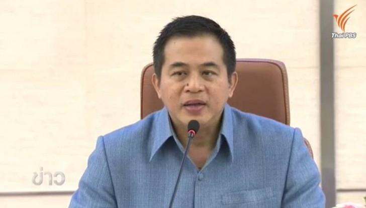タイ財務省による発表