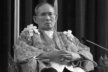 タイ国王が崩御