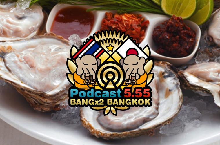 157回目 タイで牡蠣にあたる