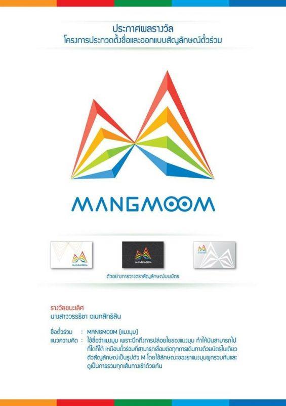 MANGMOONカードのデザイン