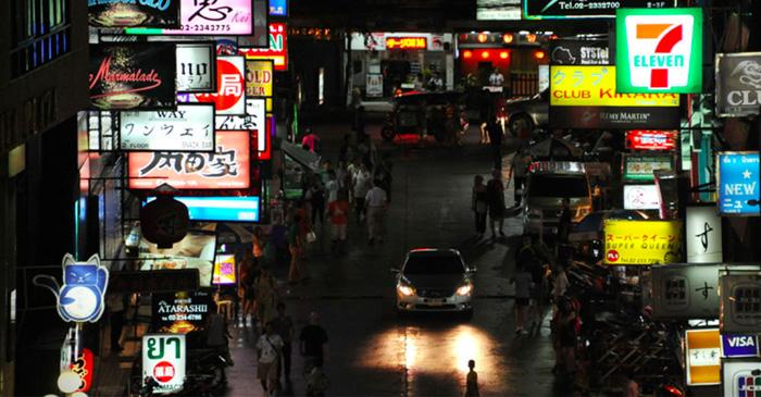 歓楽街タニヤ 出典:kozosushi