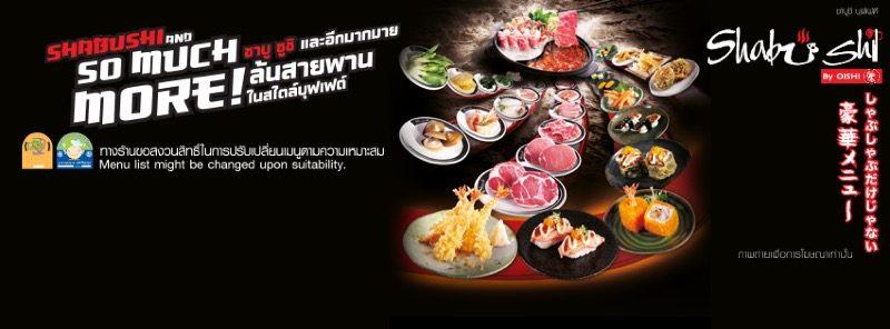 タイを代表する日本食ビュッフェ『Shabushi-しゃぶし』