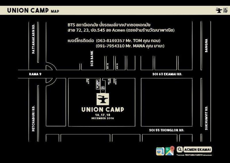 イベント会場のマップ
