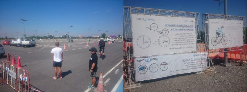 広大な駐車場とレギュレーション看板。