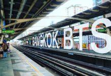 バンコクの高架鉄道「BTS」