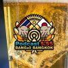 160回目 タイビール