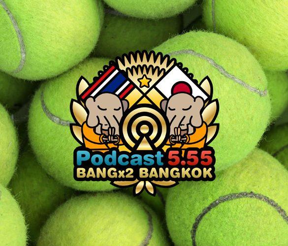 163回目 タイでテニス