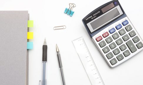 タイ就職の福利厚生