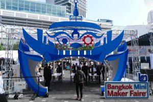 Bangkok Mini Maker Faire