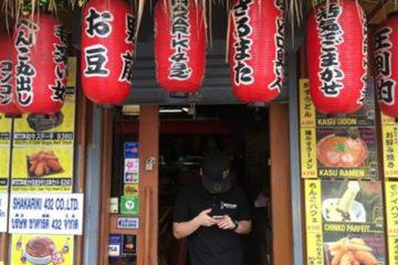 バンコクの日系居酒屋で日本人が食い逃げ