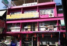 バンコクのリトルチャイナタウン