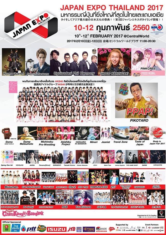 JAPAN EXPO THAILAND