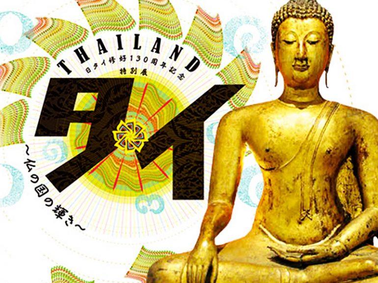 タイ仏教美術展