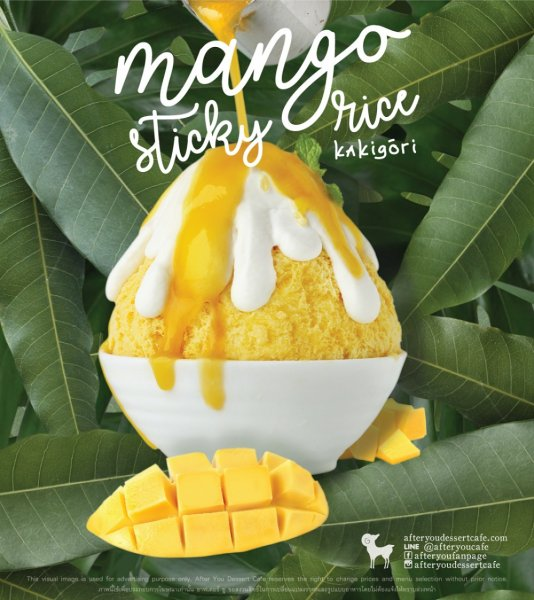 After Youの「Mango Sticky Rice Kakigori」