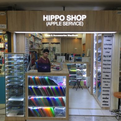 HIPPO SHOP in MBK