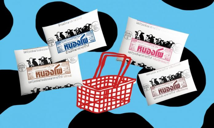 タイのLAWSON108で販売が開始された「Nongpho」の袋タイプの牛乳