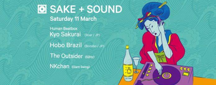 SAKE + SOUND