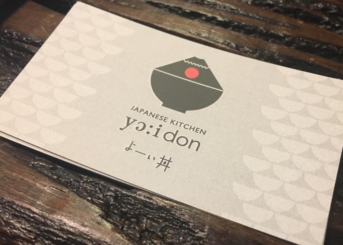バンコクの丼モノ専門店「YooiDon」