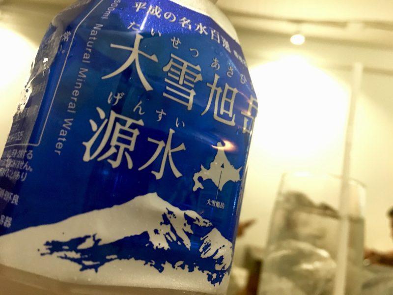 北海道のお水(期間限定)