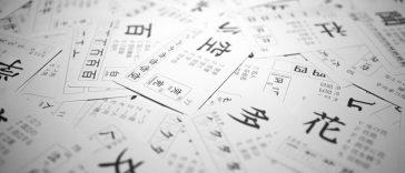 タイで日本語