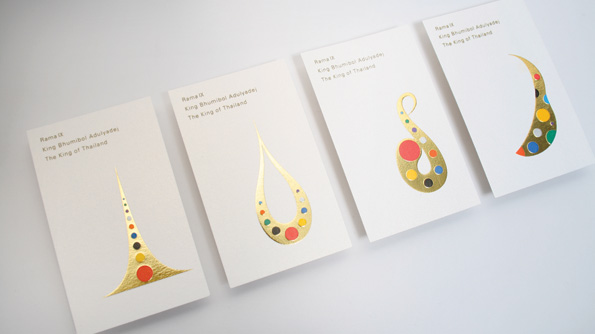 プミポン前国王の名刺(向かって左からデザイン1→4) ©praew