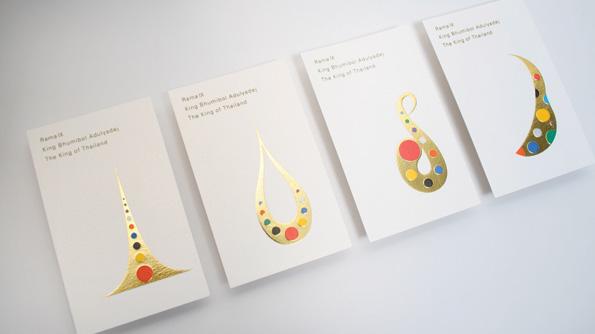プミポン前国王の名刺は全部で4デザイン ©praew