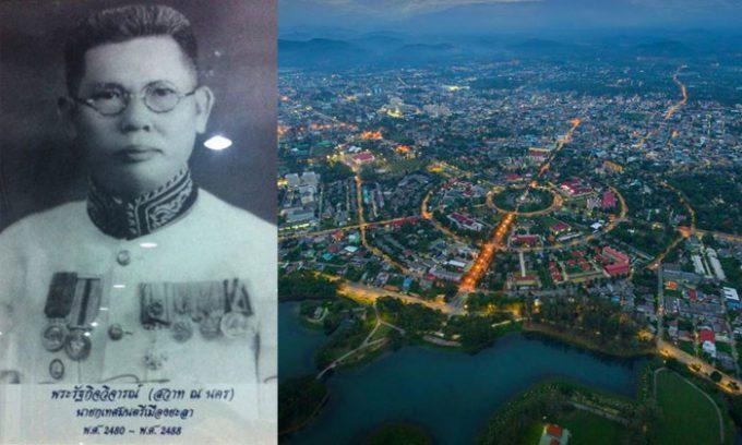 ヤラー市の都市計画を担ったプララットキットウィチャーン氏 ©sanook