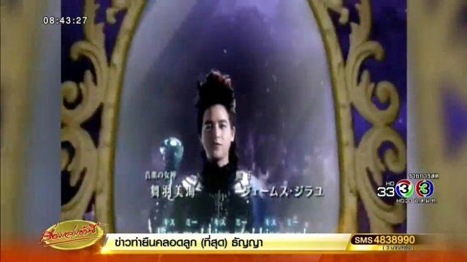 日本の特撮テレビドラマに出演しているジェームス・ジラユさん ©krobkruakao
