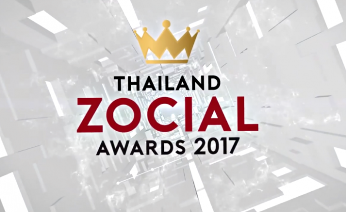 Thailand Zocial Awards 2017 ©MarketingOops!