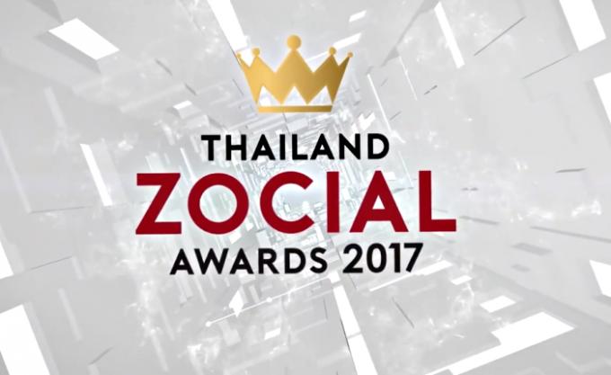 Thailand Zocial Awards 2017 ©MarketingOops!