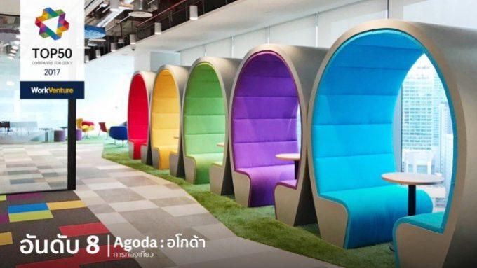 タイの若者が選ぶ「働きたい会社」8位のAgoda ©Work Venture