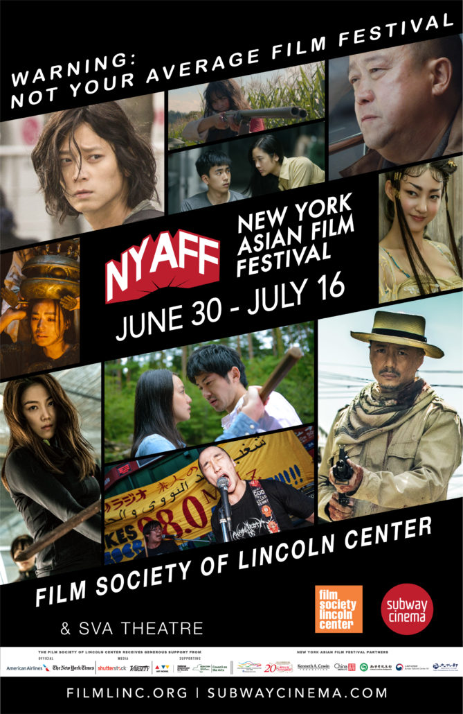 ©New York Asian Film Festival